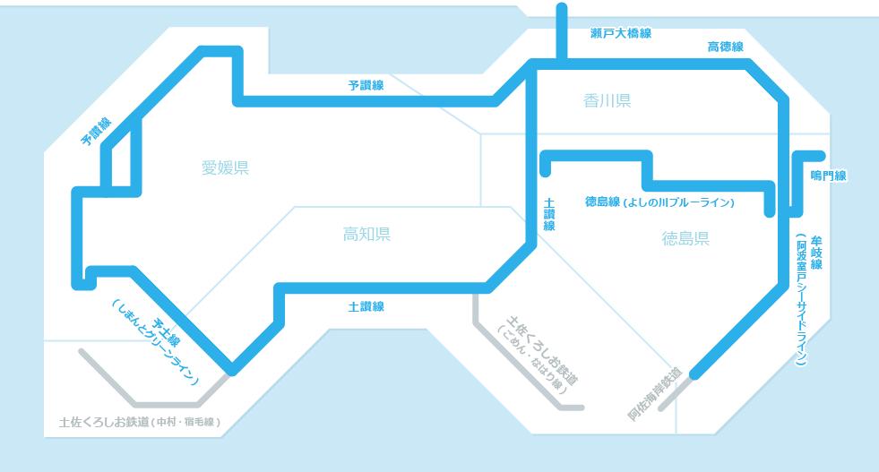 列車運行情報 - JR四国