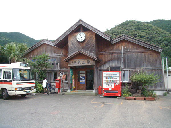 若井駅~西ヶ方駅周辺> JR四国 ...